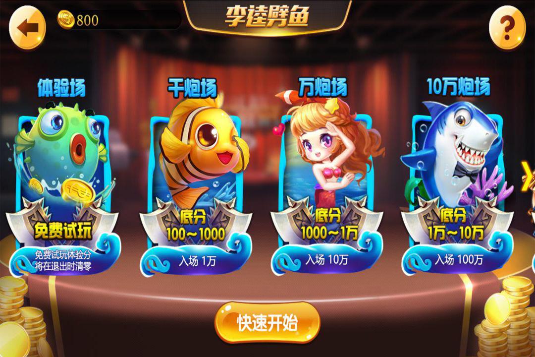 325棋牌捕�~游�蚪�D3