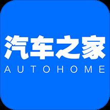 汽车之家客户端iPhone版10.0.3 官方IOS版