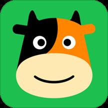 途牛旅游苹果最新版10.13.1 官网版
