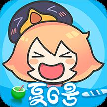 �v��勇��O果版5.24.5 ios官方版