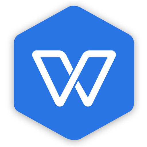 WPS Office 2019 PC版
