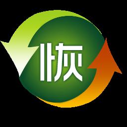 超强U盘数据恢复工具(快易数据恢复)3.9.5.2350 官方版