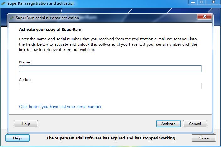 PGWare SuperRam(内存管理软件)截图1