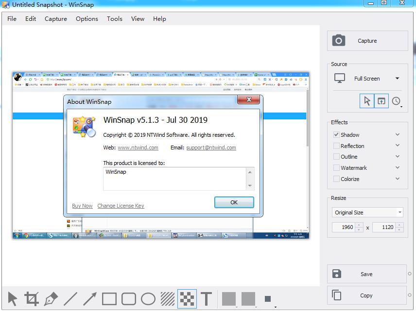 多功能截图工具(WinSnap)截图0