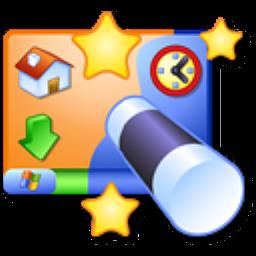 多功能截�D工具(WinSnap)5.1.3 �G色中文版