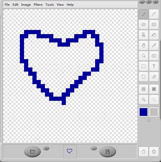 图标制作编辑软件(IconEdit2)截图0
