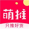 萌推app2.4.24  苹果最新版