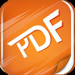 极速PDF阅读器3.0.0.1038 官方版