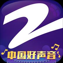 中国蓝TV安卓版