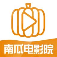 南瓜电影院app1.0 免费版