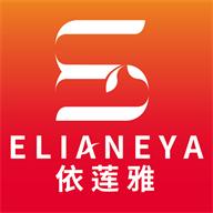 依莲雅app最新版1.1.2 安卓版