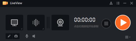 桌面录屏软件(LiveView)截图0
