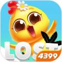 迷失的鸡游戏1.0 安卓版