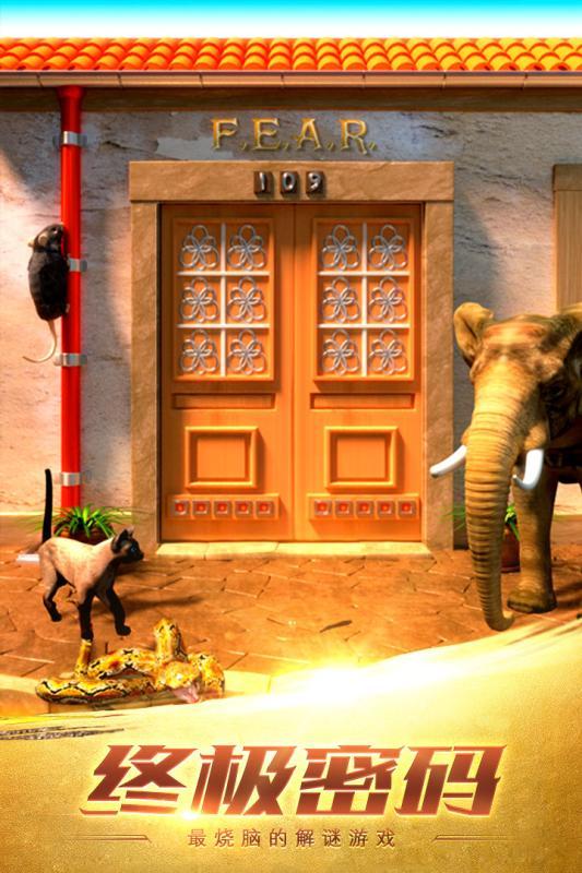 100道神秘的门3游戏截图2