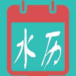 水族日�vapp1.1.3 安卓最新版