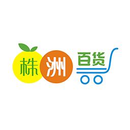 株洲百货软件1.0.0 安卓版
