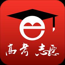 高考e志愿苹果版