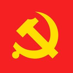 西安高新党建app2.2.2 最新版