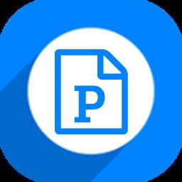 神奇PPT转长图软件1.0.0.204 官方版