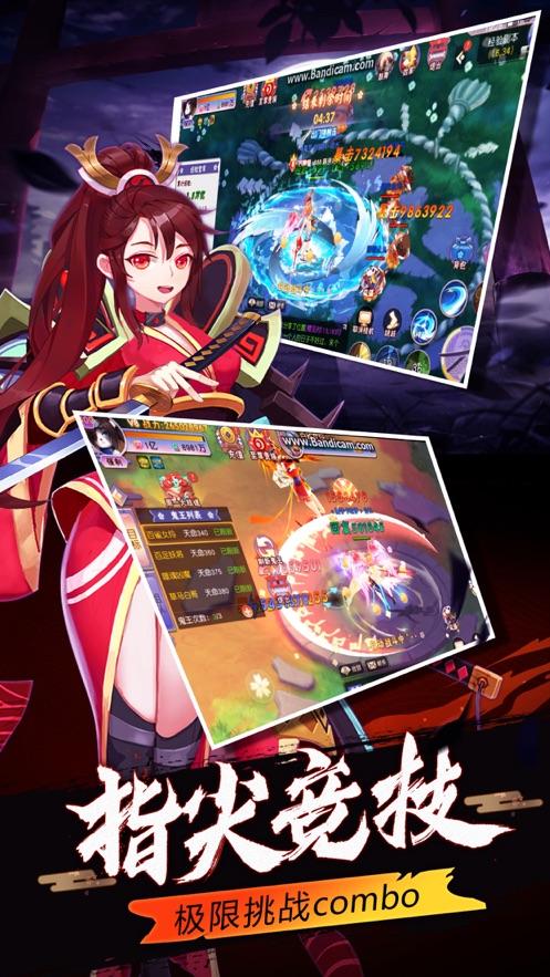 妖魂者手游官方版截图3