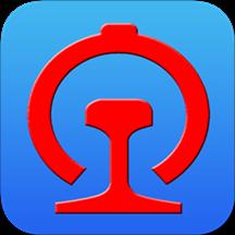 路路通时刻表最新版2.4.6 苹果免费版