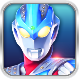 奥特曼格斗之热血英雄安卓版3.0.0 正式版
