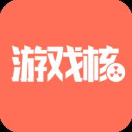 游�蚝�(游�蛸�事�件)