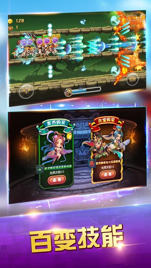萌将快跑游戏最新版截图2