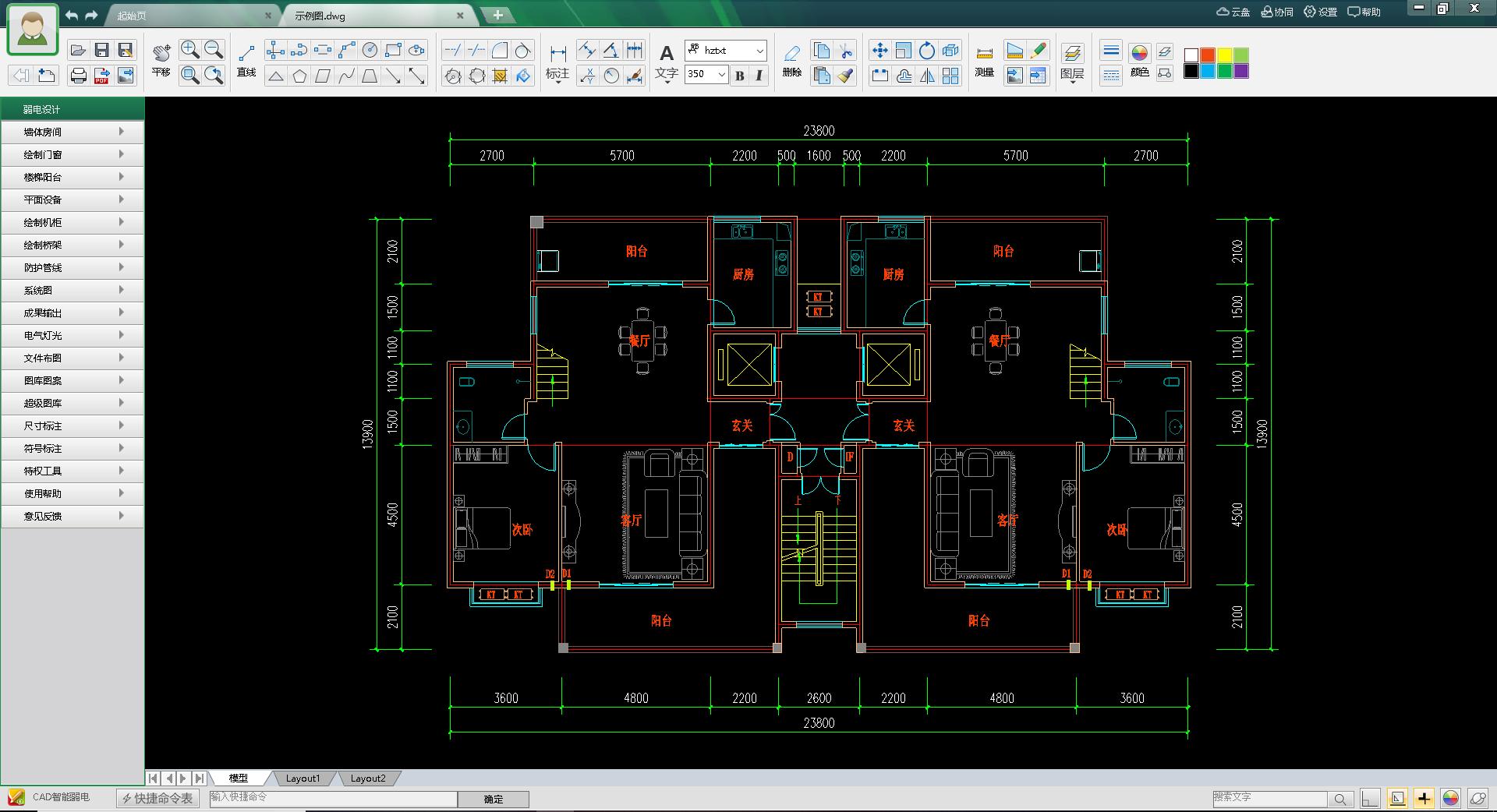 CAD智能弱�截�D0