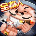 申城斗地主(上海斗地主)3.5.2 最新版