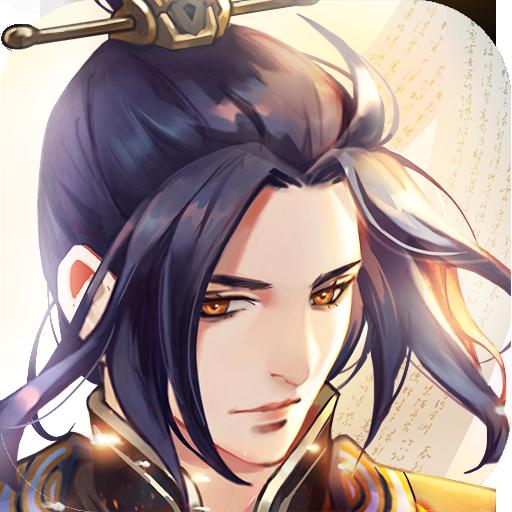 烽火燃三国安卓版0.8.28 最新版