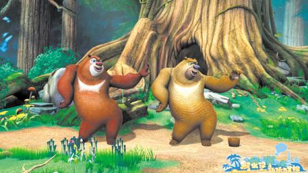 熊出没系列游戏