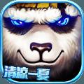 太�O熊�最新版1.1.63 免�M版