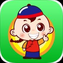 微小宝(微信公众号助手)2.11.5 安卓版