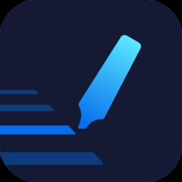 糯词笔记客户端2.0.1 官方版