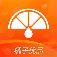橘子优品最新版