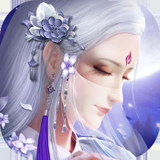 龙武手游官方版1.8.1 安卓版