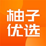 柚子优选手机版1.0.0 安卓版