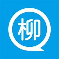 柳市圈安卓版1.0.0 最新版