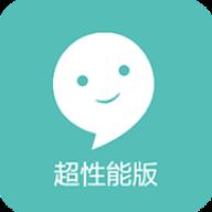 酷信IM安卓版1.3.0 手机最新版