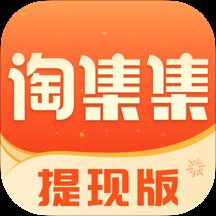 淘集集苹果版2.26.1 ios版