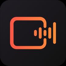快影苹果版3.9.1 最新ios版