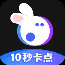腾讯音兔苹果版2.8.1 ios最新版
