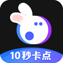 �v�音兔�O果版2.8.1 ios最新版