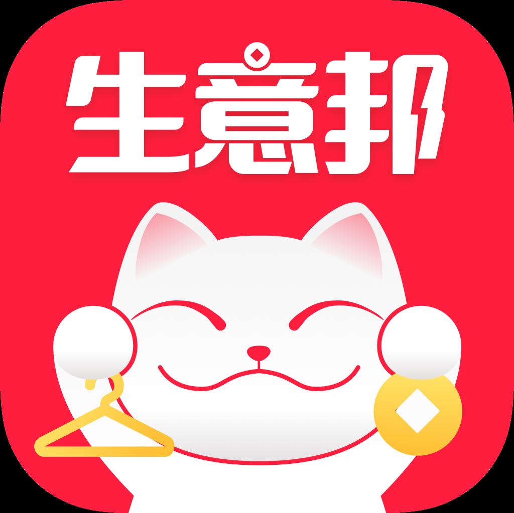 智达生意邦app1.0.0 手机版