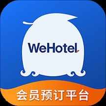 锦江酒店app4.1.2 安卓版