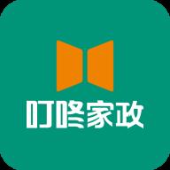 叮咚家政app1.0.9 最新版