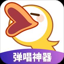 唱���O果版1.16.0 官方最新版