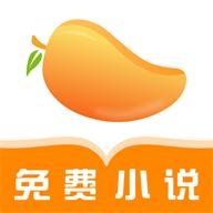 芒果精品小�f�件1.2.0 安卓版