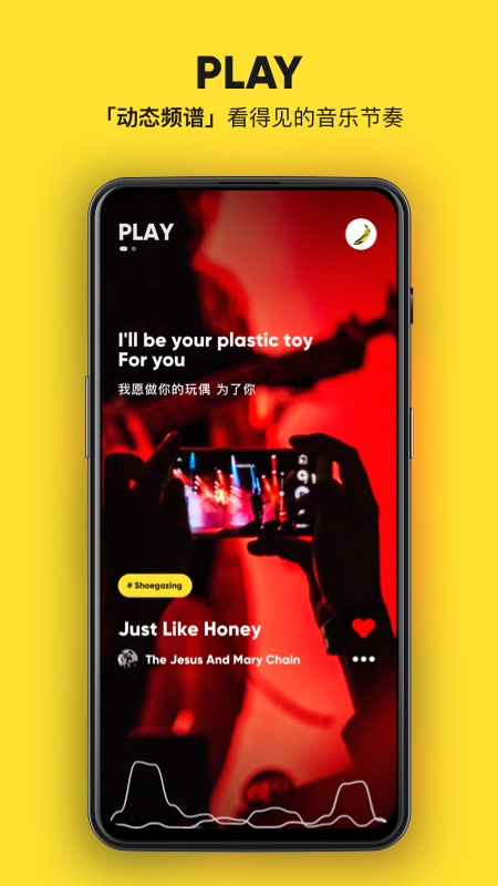 MOO音乐app截图0